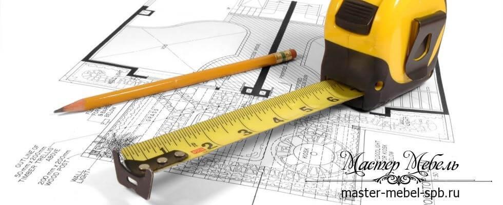 Изготовление мебели на заказ - бесплатный замер